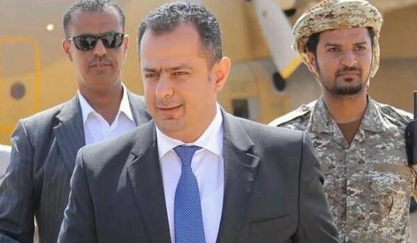 تحذير رسمي من تحرك خطير يتجاوز سيادة ووحدة اليمن