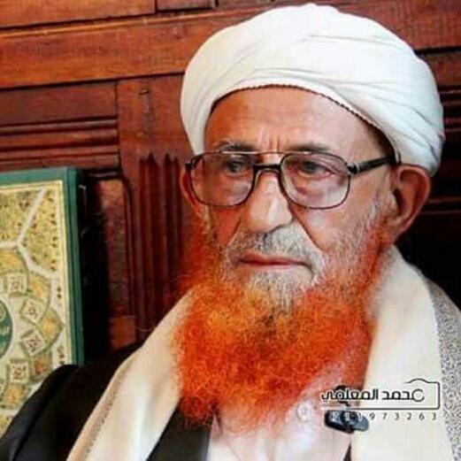 إب تودع أحد ابرز علماء اليمن وواحد من اهم مؤسسي حزب الاصلاح  - تعرف عليه