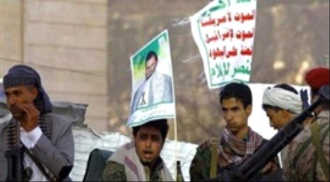 رعب المعارك يدفع قيادات الحوثي لتسجيل العقارات باسماء وهمية