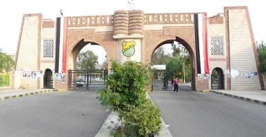 «مذبحة جماعية» في جامعة صنعاء