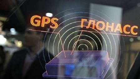 منظومة ملاحة صينية تنافس GPS وغلوناس