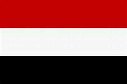 4 نقاط رئيسية هي محور المشاورات القادمة وطلب من السويد للكويت يخص الحوثيين – تفاصيل