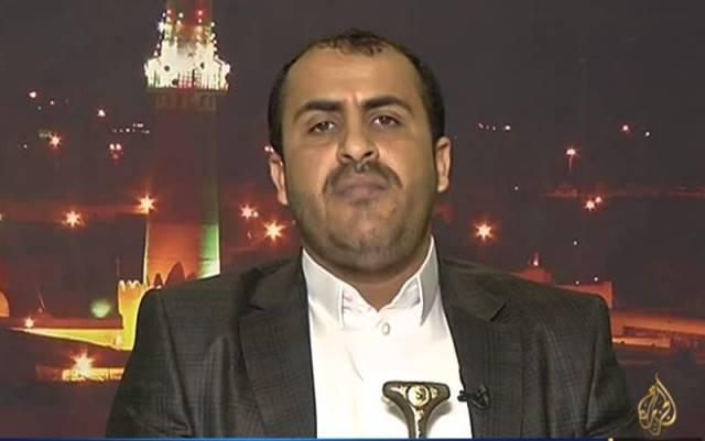 عاجل : الحوثيون  يعلنون تمردهم على القرارات الدولية .. لن نسلم السلاح ولن نفتش .. انهيار مبكر للمشاورات