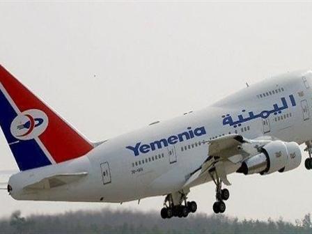وفاة راكبة على متن طائرة اليمنية