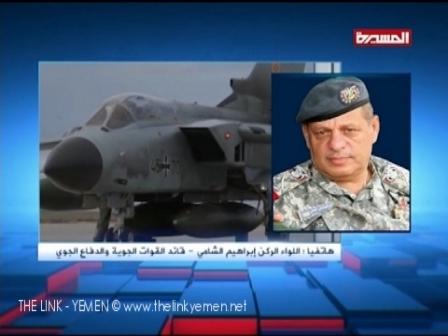 يحمل رتبة لواء .. مقتل أحد أبرز القيادات العسكرية الحوثية والمسؤول الأول عن عمليات إطلاق الصواريخ الباليستية