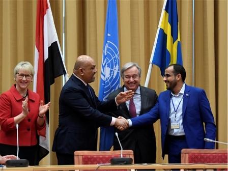 تهديد حوثي جديد يستهدف إتفاق «استوكهولم»