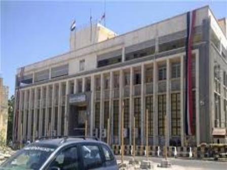 إعلان هام من البنك المركزي اليمني بشأن الوديعة السعودية وأسعار الصرف