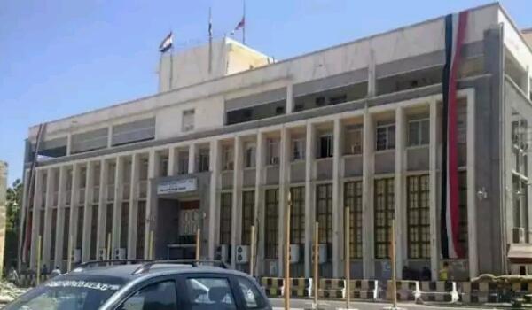 البنك المركزي يبرر «فضيحة زمام» بتهمة كيدية لـ«معياد» و«عبد الملك» يعقد اجتماعاً طارئاً في «عدن»