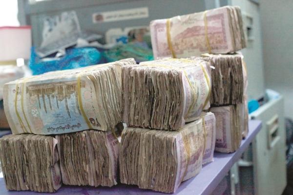 لماذا رفض «النقد الدولي»إعادة تفعيل حسابات البنك المركزى اليمني ؟