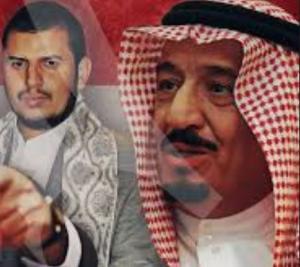الحوثيون يعلنون نجاح صفقة سيدهم مع السعودية وقناة المسيرة تتباهى بـ«النبأ».. تفاصيل