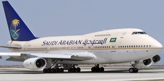 السعودية تعلن عن تعويض بنسبة 100% لهذه الفئة المتضررة