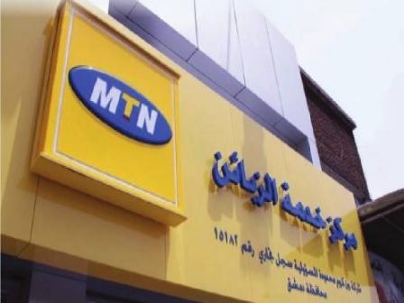 ميليشيا الحوثي تبدأ بتطبيق إجراءات خطيرة ضد واحدة من أهم شركات الاتصالات في «اليمن»