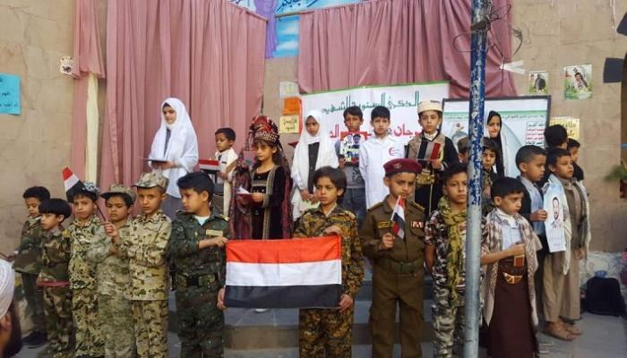 الحوثي يستخدم مسجدا في تجنيد أطفال صنعاء