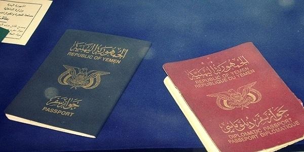 ما حقيقة توقف إصدار جوازات السفر في المناطق الخاضعة لسيطرة الشرعية ؟