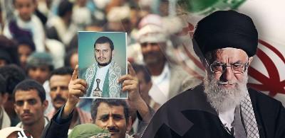 ايران تتخذ أخطر قرار والمانيا تشير الى مشاكل ودور مثير في اليمن