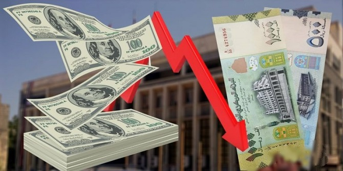 العملة اليمنية تنهار في عدن وتتراجع بصنعاء .. تعرف على أسعار الصرف الآن