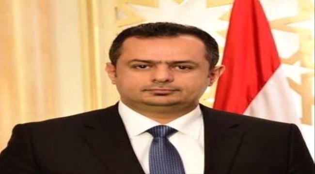 مصدر حكومي يكشف حقيقة مقتل شقيق رئيس الوزراء في صفوف «الحوثيين»