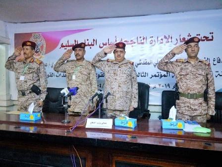 « مأرب»تستضيف المؤتمر الثالث لأركانات القوى البشرية للجيش الوطني..  ما الذي أكد عليه وزير الدفاع ؟