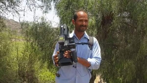 قناص حوثي ينهي حياة مصور صحفي بـ«الضالع»