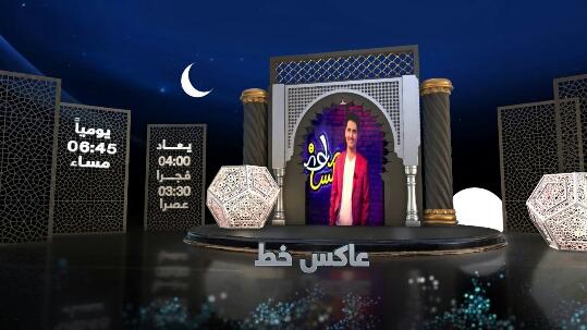شاهد : الربع في سجون الحوثي بهذه التهمة