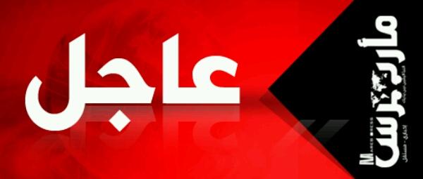 """عاجل: الإعلان عن بشارة سارة لليمنيين من قلب """"الرياض"""""""