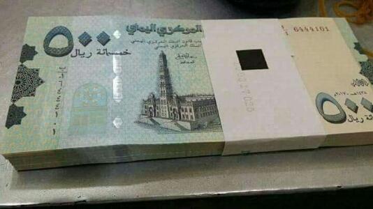 أول محافظة يمنية تقر أسعارا رسمية للسلع