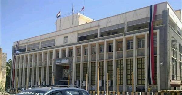 تفاصيل ماحدث أمام البنك المركزي في عدن وعلاقة المدعو النوبي