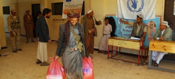 برنامج الأغذية العالمي يهدّد بتعليق المساعدات في مناطق سيطرة الحوثي