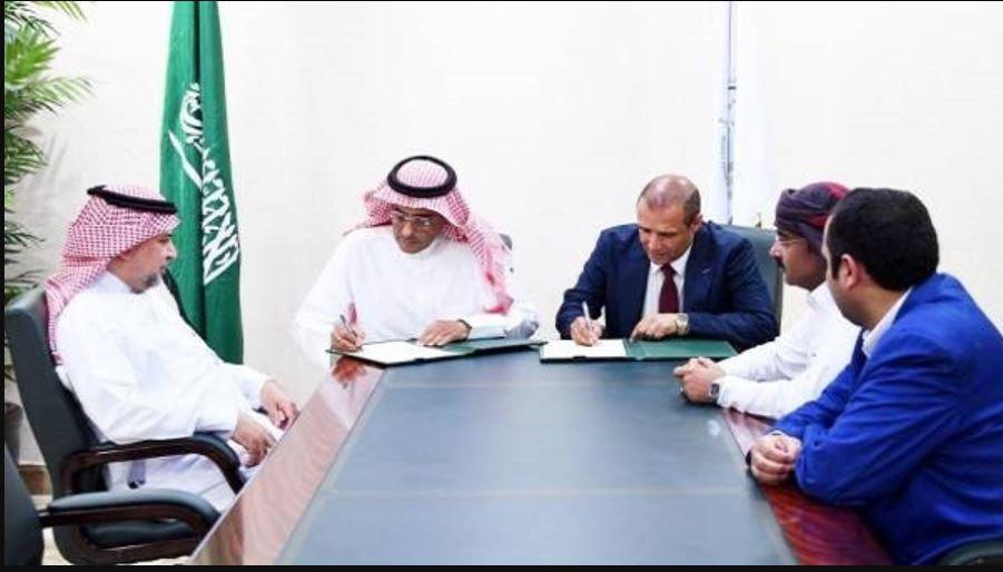 مركز الملك سلمان للإغاثة يوقع عقدين لعلاج 200 مصاب يمني