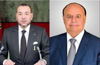 بعد تغيير مشاركته في التحالف… رسالة من ملك المغرب إلى الرئيس «هادي»