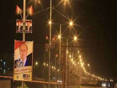 «مأرب» تحتفي بالذكرى الـ 29 للوحدة اليمنية