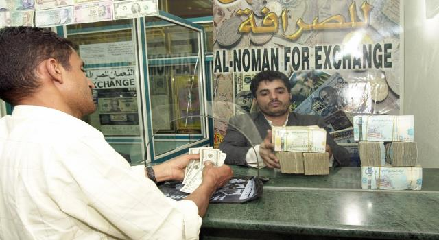 هبوط حاد في سعر صرف الريال اليمني مقابل «الدولار والسعودي»