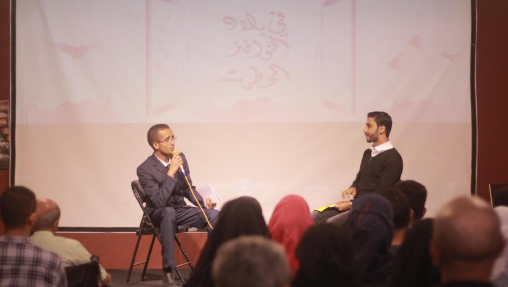 في بلاد النوافذ المحطمة.. كيف يتواصل شعراء اليمن بزمن الحرب؟