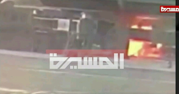 """فضيحة مدوية.. الكشف عن دور للمخابرات البريطانية في عملية استهداف الحوثيين لمطار """"ابو ظبي"""""""