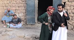 «الاستخفاف» كظاهرة درامية في المسلسلات اليمنية