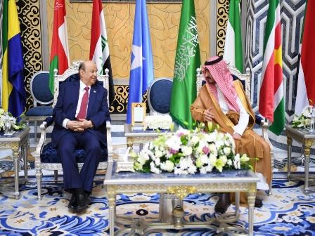 الرئيس «هادي»يصل مكة للمشاركة في أعمال القمتين العربية والإسلامية
