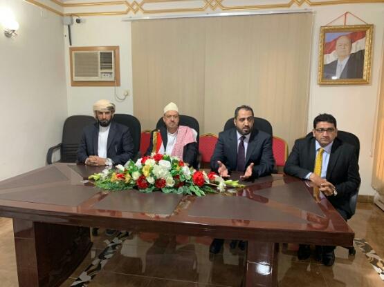 وزارة الاوقاف تطالب رئيس مجلس النواب بسرعة حل مشكلة  الجواز اليمني وانعدامة