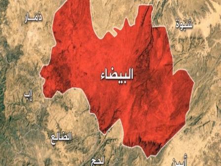 «الحوثيون» يستهدفون مصلى عيدي بـ«البيضاء»
