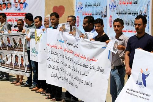مأرب : وقفة احتجاجية غاضبة ومناشدة عاجلة ودعوة للتحالف والشرعية