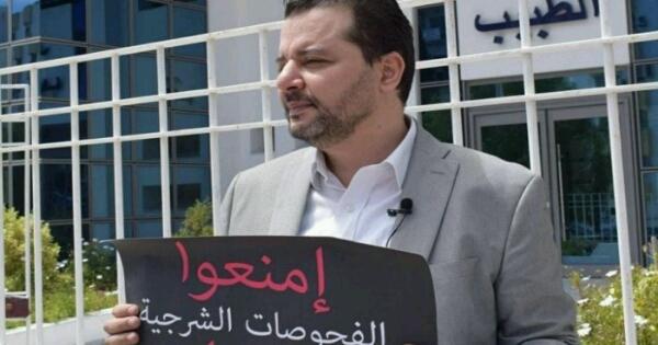 شاذ جنسيا يسعى لرئاسة دولة عربية