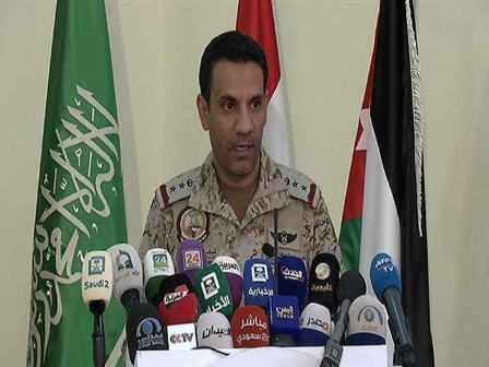 إعلان عاجل من التحالف بشان الطائرات «المسيّرة» التي أطلقتها المليشيا من صنعاء باتجاه المملكة