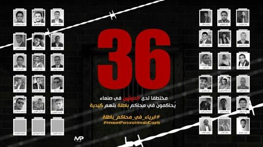 ردا على احكام الاعدام الحوثية - «هادي» يلوح بخيارات جديدة ويهدد بمحاكمات مماثلة
