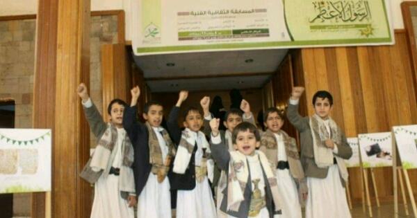إحصائية مروعة ارتكبتها ميليشيات الحوثي بحق أطفال اليمن