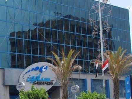 إعلان عاجل من شركة «سبأفون» ودعوة خاصة لكافة المتعاملين معها وحقيقة نقل الشركة الى «عدن»
