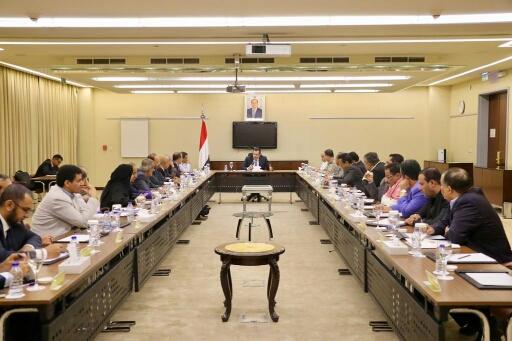 تفاصيل ونتائج اجتماع مهم عقدته الحكومة في الرياض - وسائل متاحة لمواجهة تمرد الانفصاليين ورسالة لقيادة المملكة