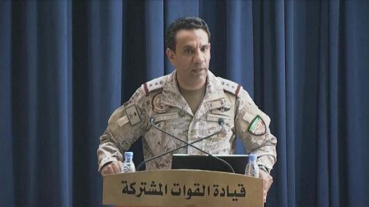 اعلان من المتحدث باسم قوات التحالف العربي