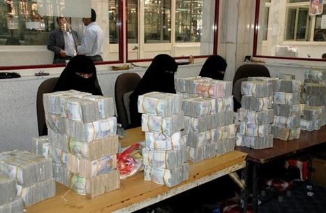 تحذير خطير من البنك الدولي بشأن مصير الاقتصاد «اليمني» بحلول نهاية العام الجاري