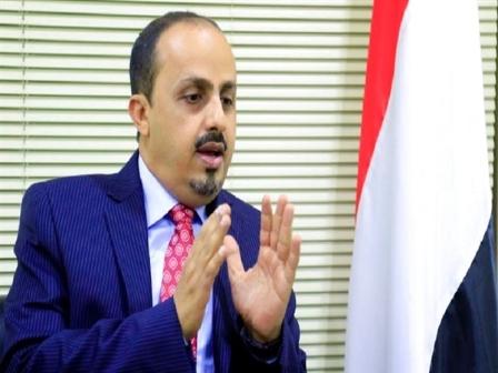 مسؤول حكومي يتحدث عن بنود وموعد توقيع اتفاق «جدة»