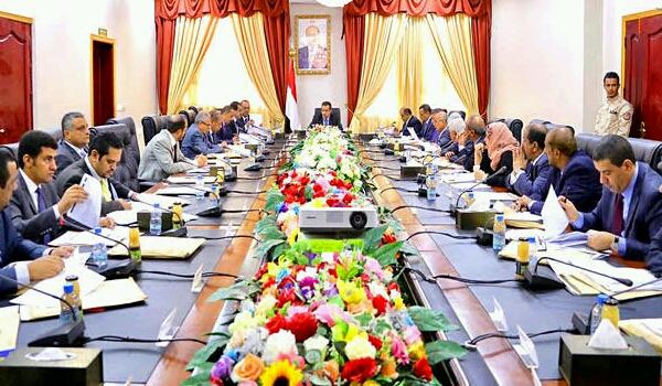 """تعرف على أسماء الوزارات الـ10 التي سيتم الغاؤها بموجب """"اتفاق الرياض"""""""
