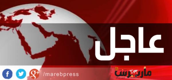 """عاجل: الحكومة الشرعية تعلن رسميا موعد مراسيم توقيع """"اتفاق الرياض"""""""
